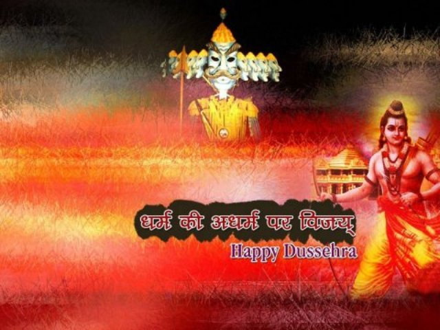 Happy Dussehra 4th October 2014 HD Images, Pictures, Greetings, Wallpapers Free Download