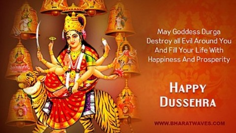 10 Awesome Devotional Advance Happy Navaratri Dussehra HD Images, Wallpapers, Pictures, Photos Free Download