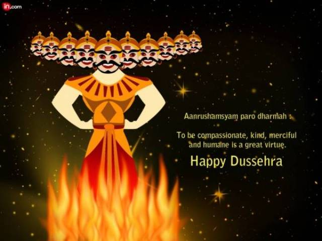 2014 MahaAshtami HD Images, Wallpapers For Whatsapp, Facebook