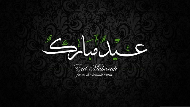 2014 Eid ul-Adha Facebook Greetings, WhatsApp HD Images, Wallpapers
