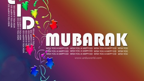 Happy Eid-ul-adha (Bakra Eid) 2014 HD Images, Wallpapers For Whatsapp, Facebook