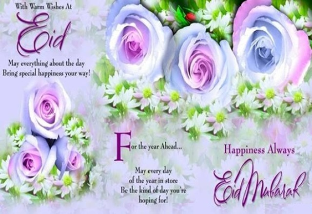 Happy Eid ul-Adha 2014 HD Images, Pictures, Greetings, Wallpapers Free Download