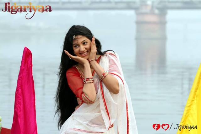 """Jigariyaa"" HD Images, Wallpapers For Whatsapp, Facebook"