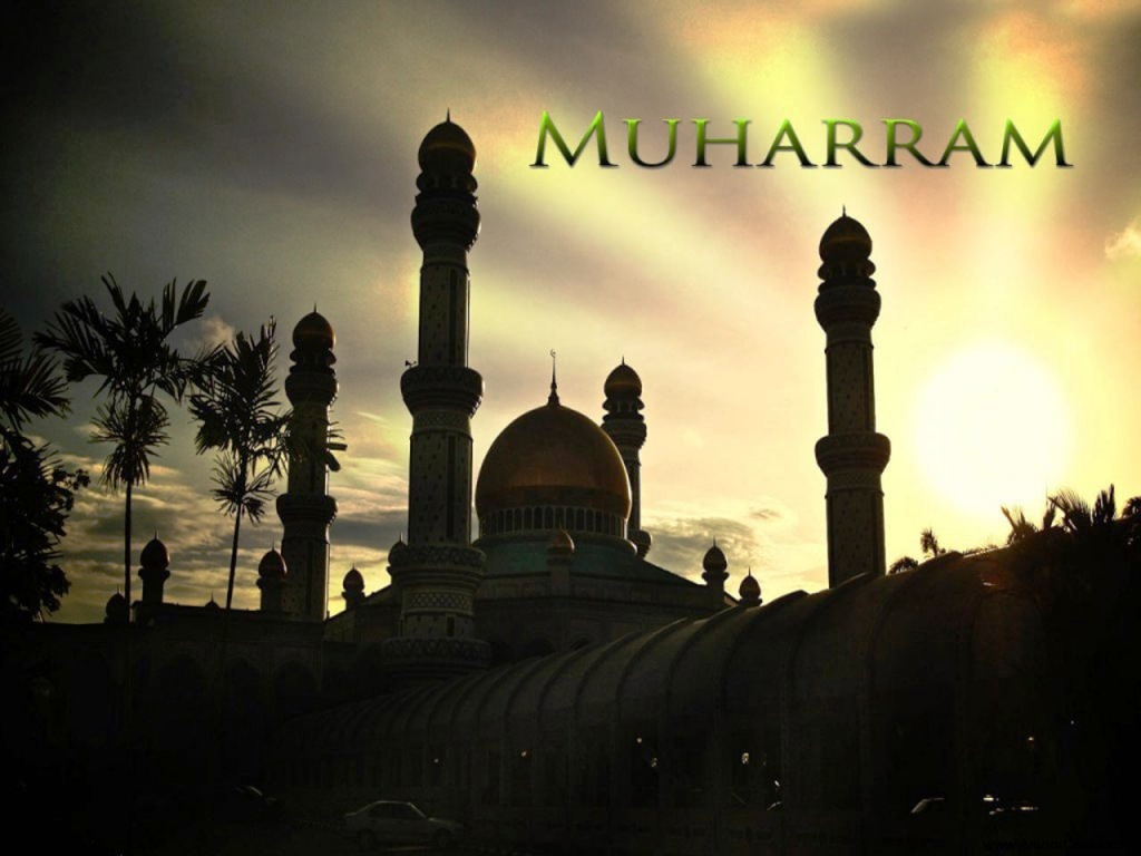 Happy Muharram 2014 HD Images, Greetings, Wallpapers Free Download