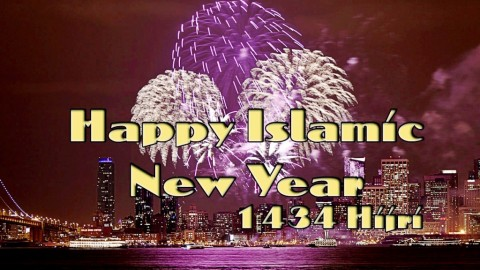 Happy Muslim New Year 26 October 2014 HD Images, Greetings, Wallpapers Free Download