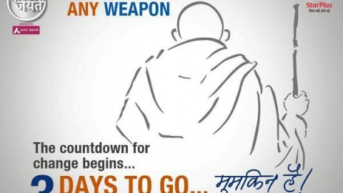#SatyamevJayate 2014 HD Images, Wallpapers For Whatsapp, Facebook