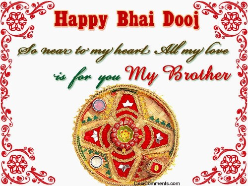 Top 3 Sweet Awesome Happy Bhau-Beej / Bhai Tika / Bhai Phota / Bhai Dooj / भाऊबीज SMS, Quotes, Facebook Status, WhatsApp Messages 2014