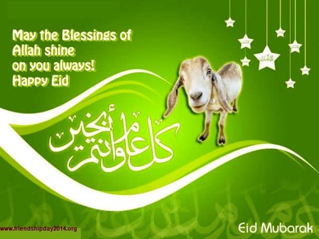 Baqr'Eid 2014 Facebook Greetings, WhatsApp HD Images, Wallpapers