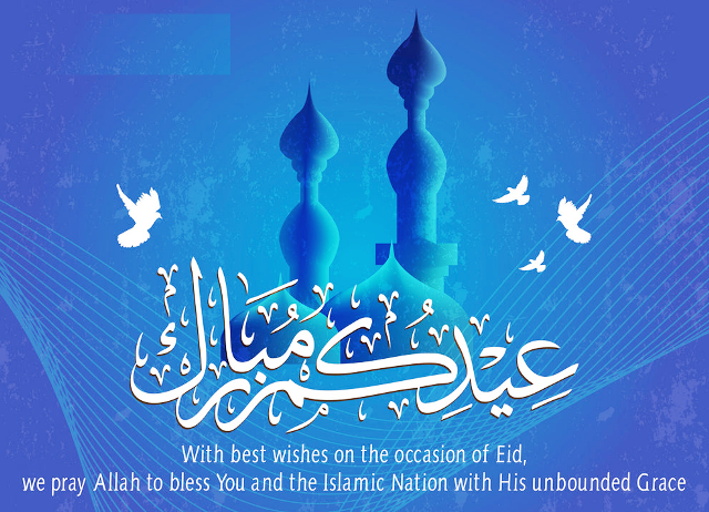 Happy Baqr'Eid 2014 HD Images, Wallpapers For Whatsapp, Facebook