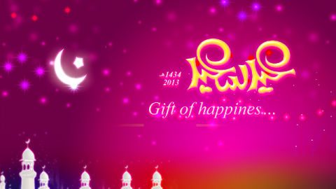 Happy Bakra Eid Festival 2014 HD Images, Greetings, Wallpapers Free Download