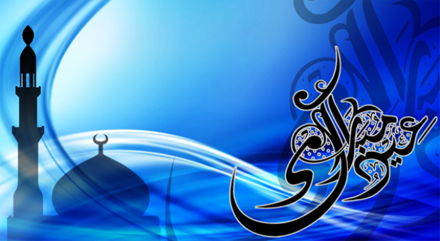Happy Baqr'Eid 2014 HD Images, Pictures, Greetings, Wallpapers Free Download