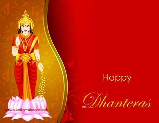 Top 3 Cute Awesome Happy Dhanteras 2014 SMS, Quotes, Messages In Hindi For Facebook And WhatsApp