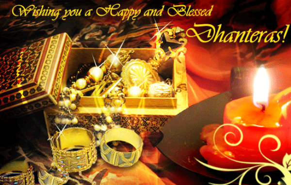 Happy Dhanteras SMS, Messages, Quotes, Wishes, Greetings, Wordings in English 2014