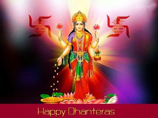 Amazing Happy Dhanteras 2014 SMS, Quotes, Messages in Sanskrit For Facebook And WhatsApp
