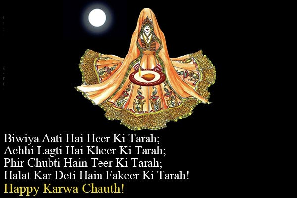 Karwa Chauth Quotes in English To Share On WhatsApp, Facebook