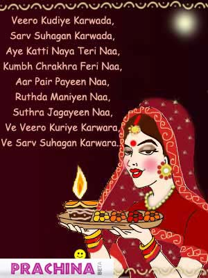 Karwa Chauth Messages in Hindi, English To Share On WhatsApp, Facebook