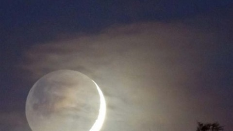 November New Moon 2014 Images, Photos, Pictures For Google Plus, Myspace