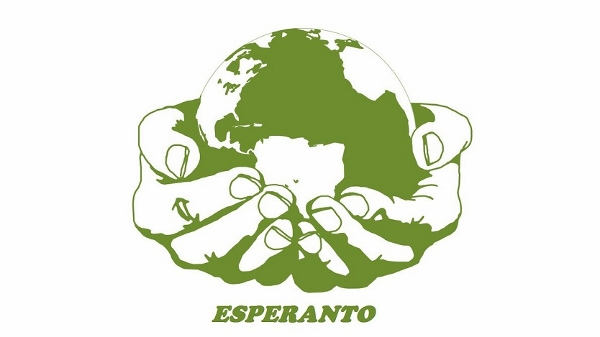 Happy Esperanto Day 2014 Wallpapers, Images, Wishes For Pinterest, Instagram