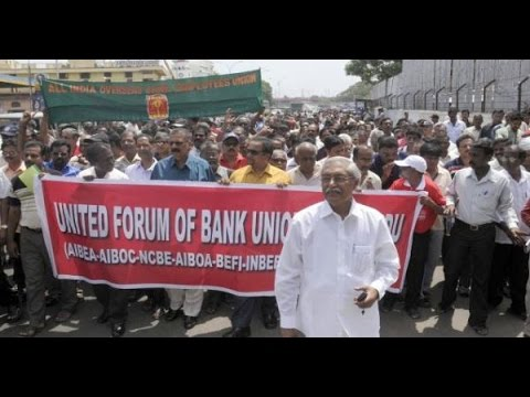 Bank Strike UFBU