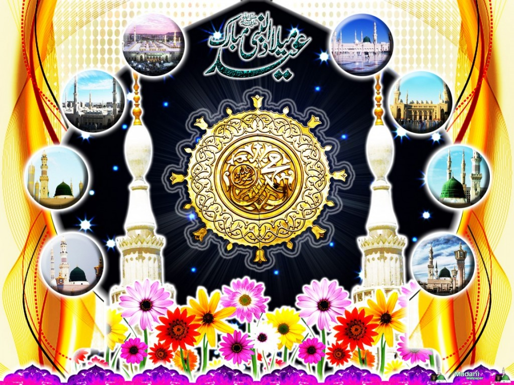 Latest Eid Milad-Un-Nabi SMS Messages, Quotes And Wishes 2015