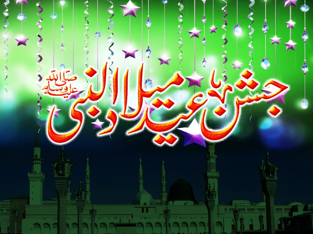 EID Milad un Nabi 2015 SMS, Shayari, Quotes, WhatsApp Messages, Facebook Status