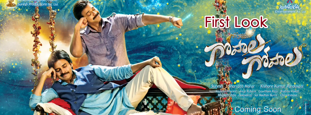 10 Interesting Facts You Must Know About The Telugu Film 'Gopala Gopala'