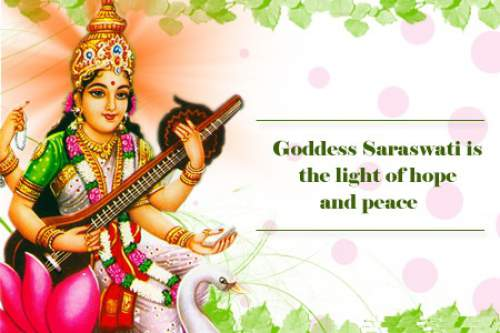 Vasant Panchami Cards | Vasant Panchami 2015 Greetings Free Download