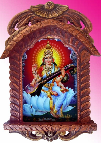 Happy Basant Panchami 2015 Images  (4)