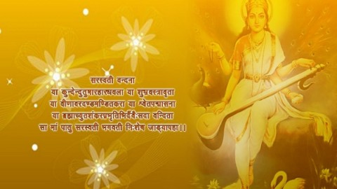 Happy Vasant Panchami 2015 HD Wallpapers And Greetings Free Download