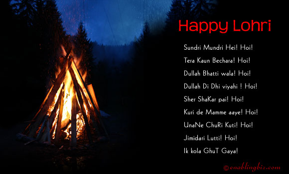 [Happy}] Lohri 2015 SMS Whatsapp Status & Facebook Messages Free Download