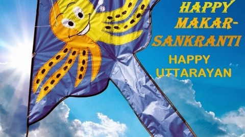 Happy Sankranthi / Kanuma 2015 Messages Greetings in English For WhatsApp
