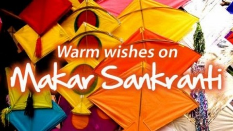 Happy Makar Sankranti SMS – Happy New Year 2015 Images For WhatsApp