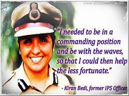 5 Things That Every Indian Ought To Know About Our SUPER-WOMAN - Kiran Bedi