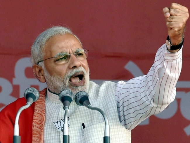Ambedkar Nagar Rally - 5 Important Highlights From PM Modi's Speech