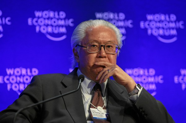 Scenarios for the Future of the Global Financial System: Tony Tan Keng-Yam