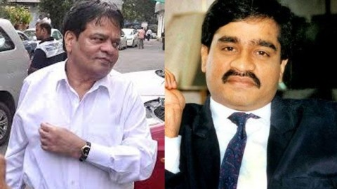 Story That Everybody Ought To Know Which Made Kaskar Go Behind The Bars Again