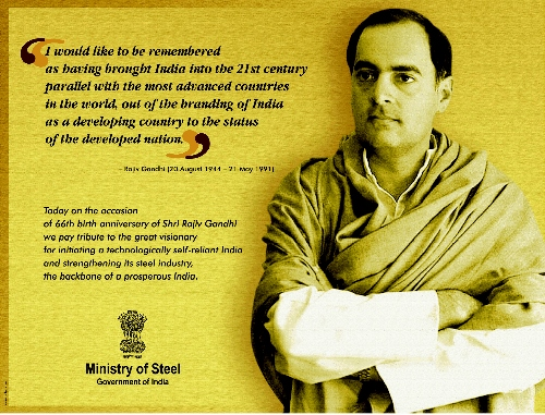 Rajiv Gandhi Photos  (10)